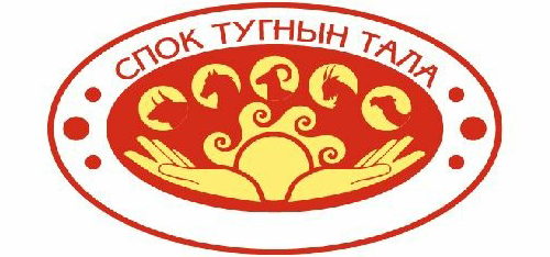 Спок Тугнын Тала