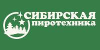 Сибирская пиротехника